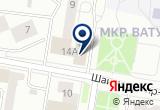 «Базовое предприятие Школьного Питания» на Yandex карте