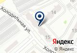 «Соблазн» на Yandex карте