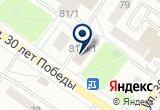«Климат Сервис Тюмень» на Yandex карте
