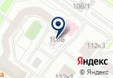 «Кабинет профилактической экспертизы Городская поликлиника №17» на Yandex карте