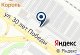 «Техсервис +» на Yandex карте