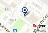 «Сибтехкомплект» на Yandex карте