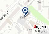 «Viva-Dance» на Yandex карте