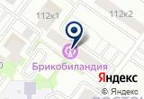 «Кухня72.ру» на Yandex карте