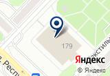 «Клуб ветеранов (пенсионеров) войны труда Вооруженных Сил и правоохранительных органов Тгбоо» на Yandex карте