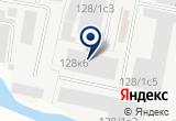 «ЦДС Росток» на Yandex карте