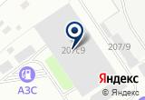 «Газсервис» на Yandex карте