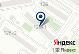 «СТК-Сервис» на Yandex карте
