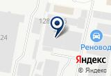 «Экспресс-авто» на Yandex карте