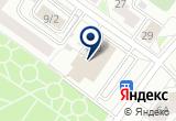 «ТРО Деловая Россия» на Yandex карте