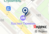 «Ювелирный мир Астахов И.Н. ИП» на Yandex карте