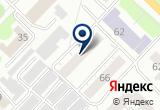 «Межрайонная Уголовно-Исполнительная Инспекция №1 ГУ» на Yandex карте