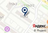 «Центр Любительского Садоводства и Огородничества г. Тюмень» на Yandex карте