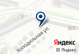 «Салон Хвостатый модник» на Yandex карте