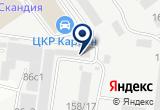 «Браст - Фанера Сервис» на Yandex карте