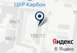 «Производственная фирма Наса» на Yandex карте