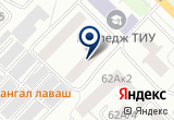 «Детско-юношеская спортивная школа Неге» на Yandex карте