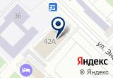 «Сервисный центр ВТИ» на Yandex карте