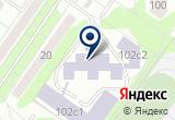 «Тюменская государственная академия мировой экономики управления и права» на Yandex карте