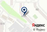 «НПО АрктикПромИзыскания» на Yandex карте