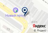 «Аквамарин» на Yandex карте