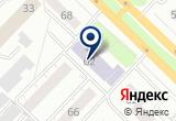 «Институт кибернетики информатики и связи Тюменский Государственный Нефтегазовый университет ФГБОУ ВПО» на Yandex карте