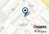 «Техноцентр Тюмень» на Yandex карте