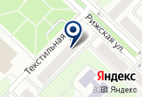«Детская школа искусств Этюд» на Yandex карте