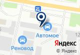 «СК Абсолют строй 2» на Yandex карте