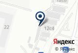 «Установочный центр Car Install» на Yandex карте