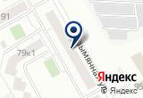 «Школа искусств им. В.В. Знаменского» на Yandex карте