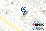 «Бриллиантовая рука» на Yandex карте