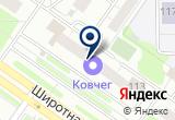 «Спектр» на Yandex карте