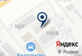 «Emotion Auto» на Yandex карте