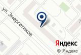 «Детско-юношеский центр Авангард» на Yandex карте