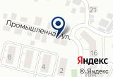 «ИП Адисултанова Лейла Закарьяевна» на Yandex карте