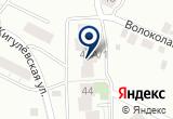 «ТПП Газкомплект» на Yandex карте