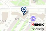 «Фармация» на Yandex карте