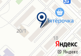 «Алиби, детективное агентство» на Yandex карте