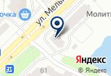 «Центр прием макулатуры Данилов Ю.А. ИП» на Yandex карте