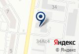 «Центр диагностики автомобилей филиал» на Yandex карте