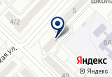 «Релакс-студия Остров» на Yandex карте