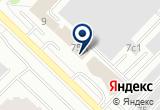 «Капитал» на Yandex карте