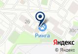 «Он-Лайн Партнер» на Yandex карте