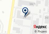 «Сибгазкрансервис» на Yandex карте