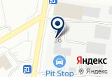«Альмира Almira» на Yandex карте