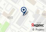 «СтойИнформ» на Yandex карте
