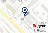 «Kaiser MG филиал» на Yandex карте