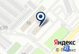 «ГИБДД ДПС Отдельный полк УМВД России по г. Тюмень» на Yandex карте