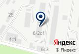 «А-Хаус» на Yandex карте